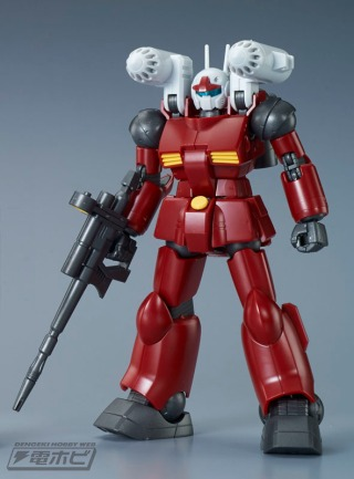 Image result for Guncannon Real Type