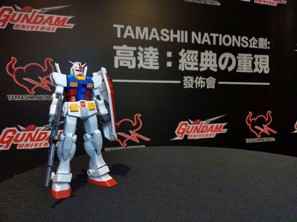 Gundam Universe Bandai