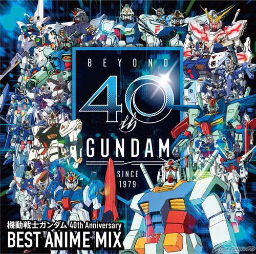 nhạc anime gundam