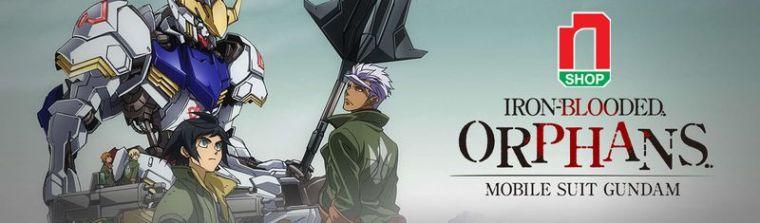mua gunpla Gundam Iron-Blooded Orphans tại nshop