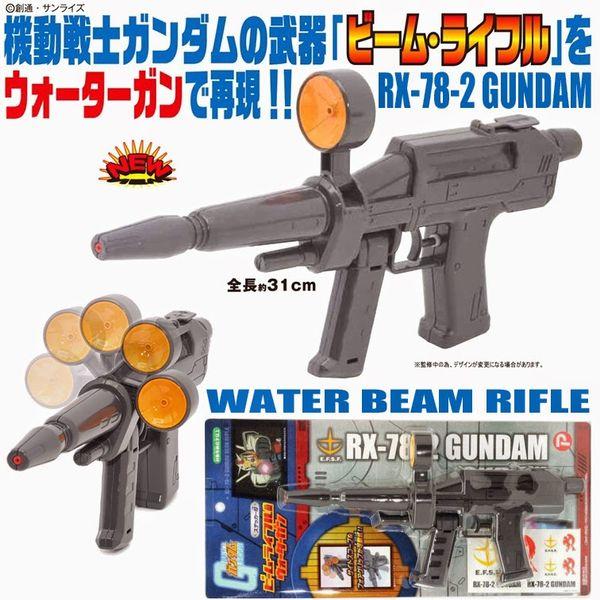 súng nước Gundam Zaku Beam Rifle