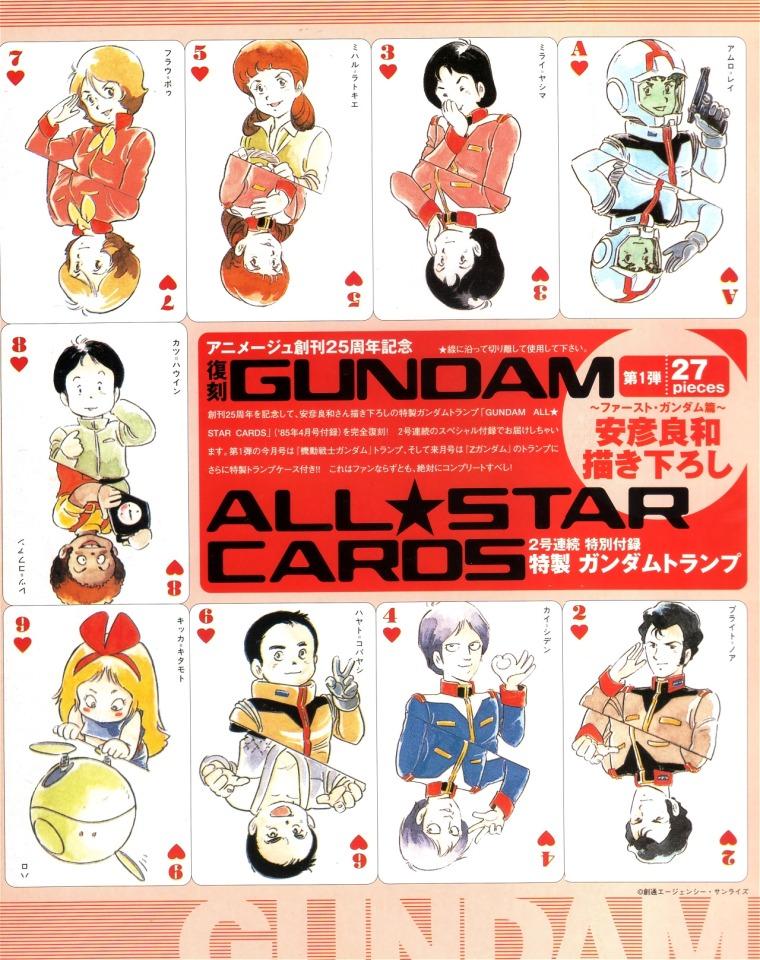 bài tây Gundam 54 lá