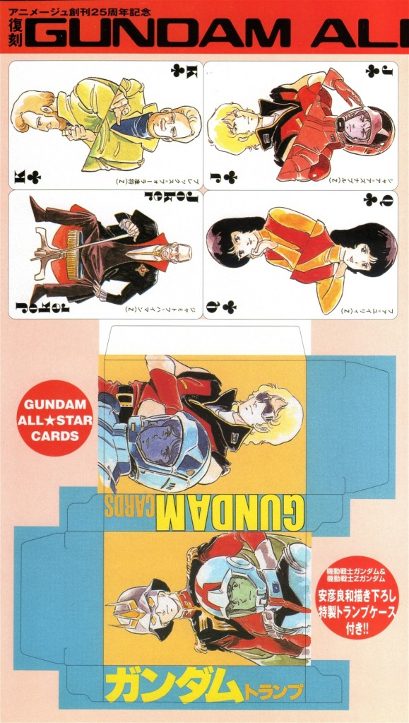 Gundam playing 54 cards hộp đựng