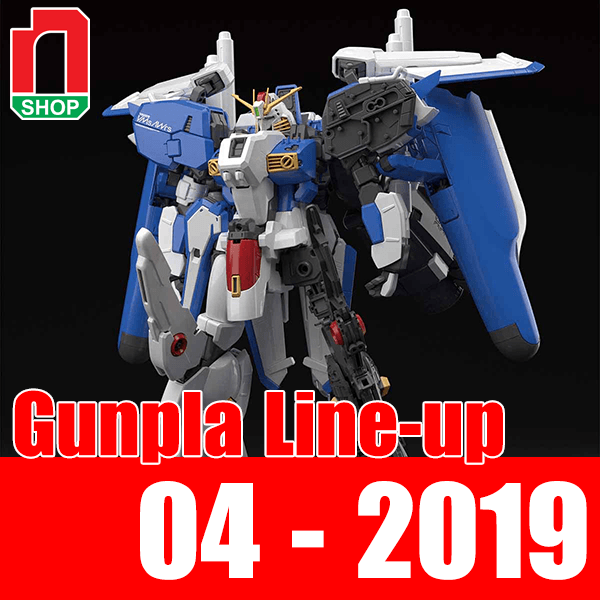 Các mẫu Gundam sắp ra mắt trong tháng 4 2019