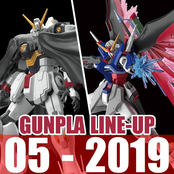 Lịch phát hành Gundam tháng 5 - 2019