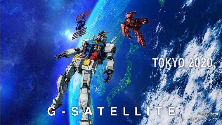 vệ tinh gundam của Nhật Bản