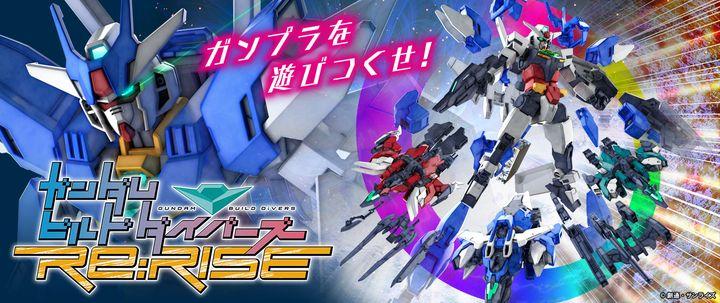 Core Gundam trong phim Gundam Build Divers ReRISE