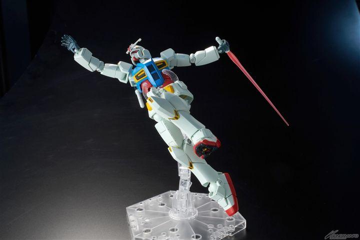 Gundam G40 Industrial Design Ver HG